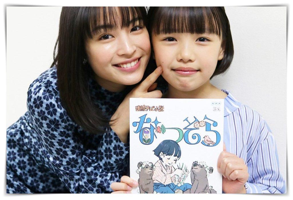 【なつぞら】子役の粟野咲莉が可愛い!年齢やべっぴんさんでの役柄