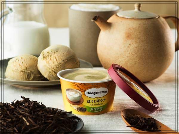 【感想・口コミ】ハーゲンダッツほうじ茶ラテが美味しいと評判!