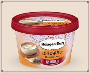 ハーゲンダッツほうじ茶ラテ