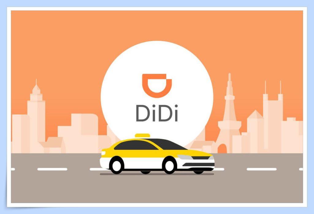 【口コミ・評判】DiDiタクシー配車アプリを使った感想や注意点!