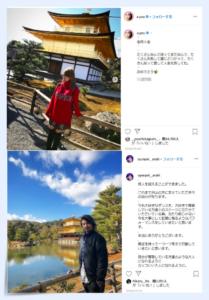 浜崎あゆみ,荒木駿平