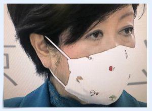 小池百合子,マスク,りんご