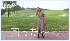 紗栄子,ユニクロ,画像