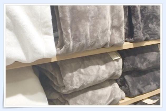 【口コミ】無印良品の毛布が人気!おすすめ商品や洗濯・乾燥機についても