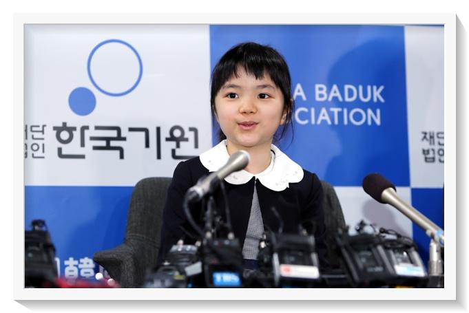 仲邑菫は韓国人?両親は日本国籍で教育環境がすごい!