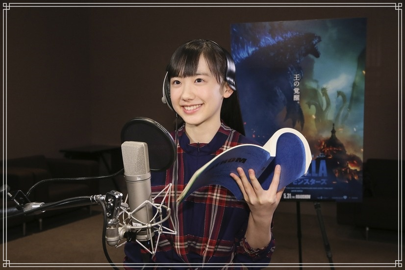 芦田愛菜は声優も上手い!『海獣の子供』『ゴジラ』でプロ並み【動画】