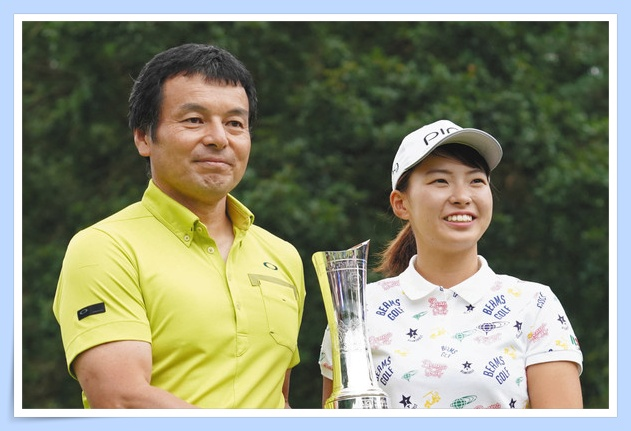 渋野日向子の父親の職業は?両親の経歴やサポートがすごい!【画像】