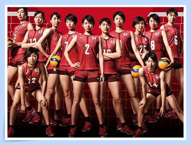 バレーボール女子