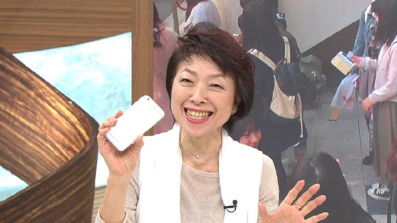 【顔画像】平野早苗リポーターの経歴!出演番組やこれまでの炎上会見も