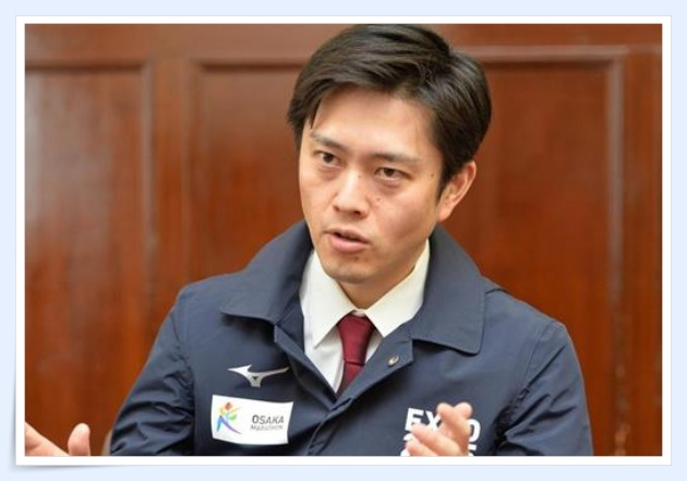 吉村洋文知事,学歴